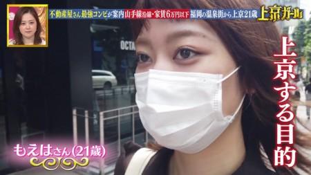 上京ガールほかの画像001