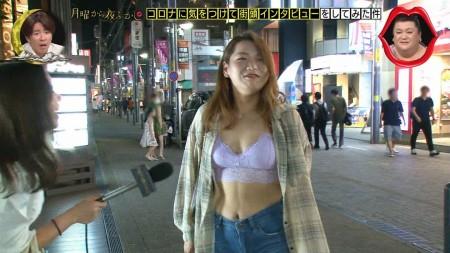 上京ガールほかの画像037