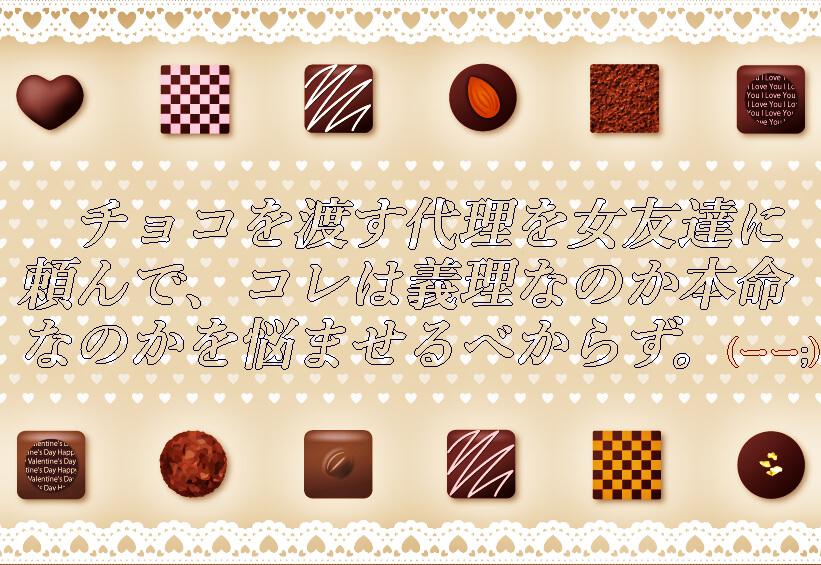 f:id:oomoroitakugoro:201902132314116adj:plain