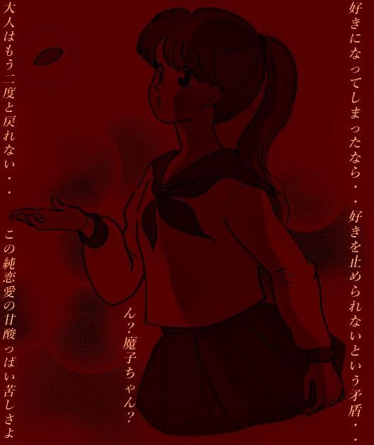f:id:oomoroitakugoro:20190219193857240j:plain