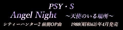 f:id:oomoroitakugoro:2019022317002077bj:plain