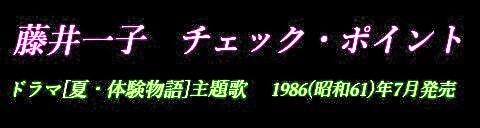 f:id:oomoroitakugoro:20190227232718e2fj:plain