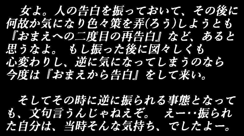 f:id:oomoroitakugoro:201903010442040a1j:plain