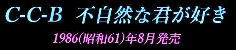 f:id:oomoroitakugoro:20190302044802c5dj:plain