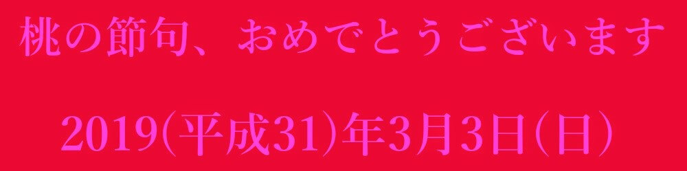 f:id:oomoroitakugoro:20190303054107c43j:plain