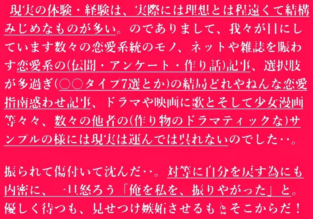f:id:oomoroitakugoro:20190303221039c9dj:plain