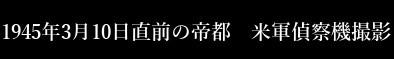 f:id:oomoroitakugoro:20190310165019c92j:plain