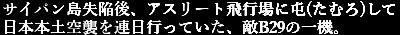 f:id:oomoroitakugoro:20190310182923aa5j:plain