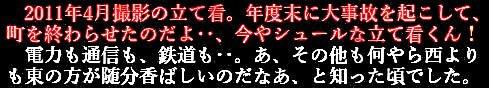 f:id:oomoroitakugoro:2019031100512156fj:plain