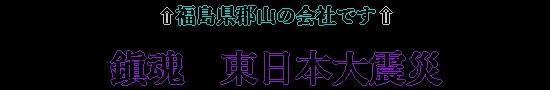 f:id:oomoroitakugoro:20190311025541dc0j:plain