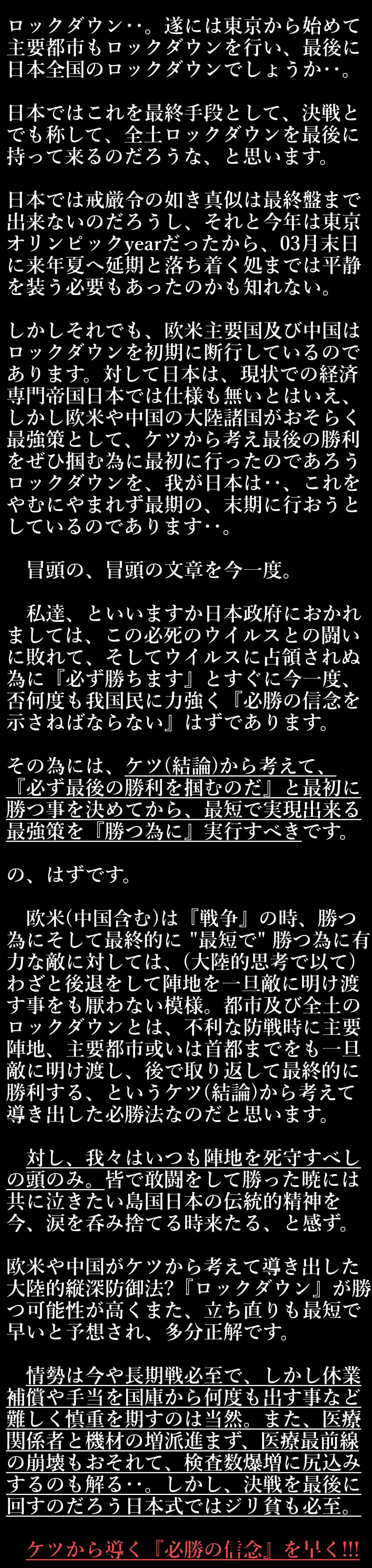 f:id:oomoroitakugoro:20200418174207e47j:plain