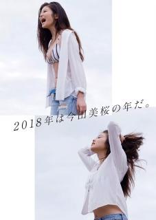 20181104115533c6c.jpg