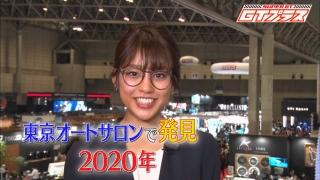 20200120203353b24.jpg