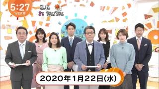 202001271614100da.jpg