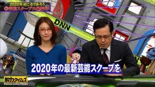 20200128080649dfc.jpeg
