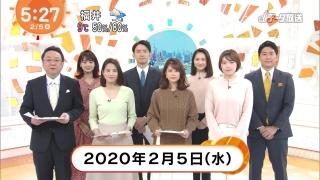 20200206062908dea.jpeg