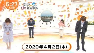 20200404170050a97.jpeg