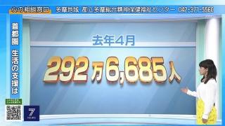 20200521202759d46.jpeg