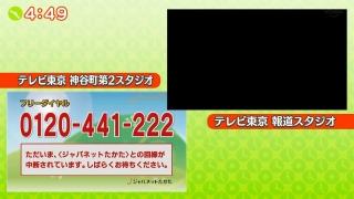 20200605072533c36.jpeg