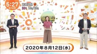 20200814061516378.jpeg