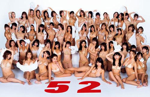 日本のトップグラドル52人が集まって104個のおっぱいグラビア撮影裏側