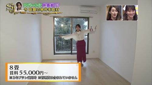 【放送事故】宇垣美里アナ、逆行で服がスケスケになってしまうwwwwwwwwww