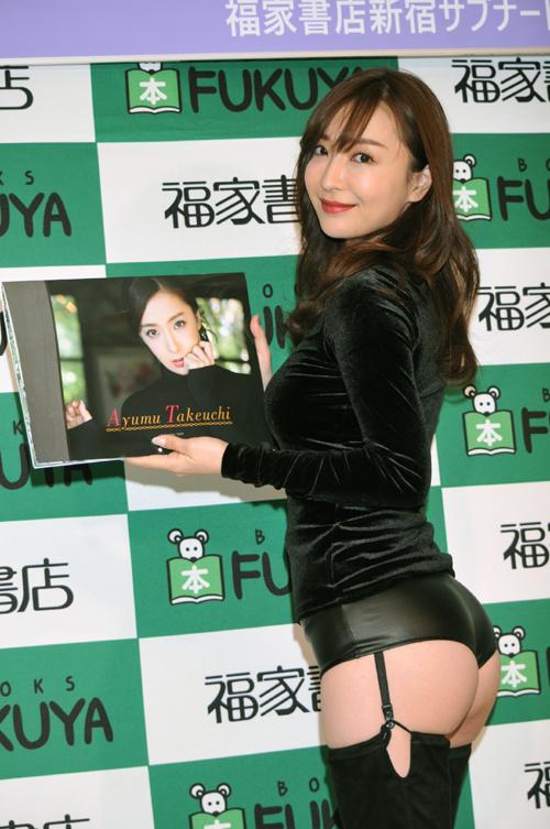竹内渉(たけうち あゆむ)のエロい尻!!