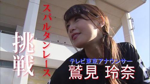 鷲見玲奈アナ、お尻がでか過ぎて透けてしまう放送事故wwwwwwww(※画像あり)
