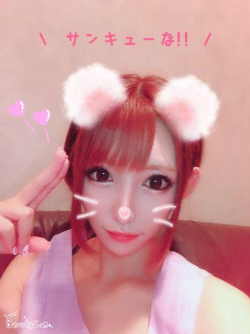 葉月七瀬(乙葉ななせ)AV引退VR!!!
