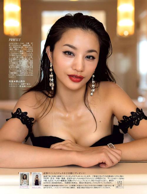 高橋メアリージュン セクシーなドレスで魅せる最高のカラダ