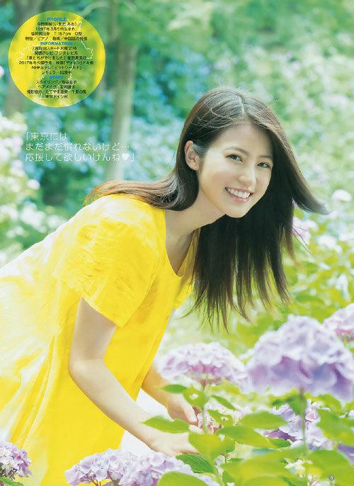 今田美桜の福岡で一番可愛い女の子のおっぱい98