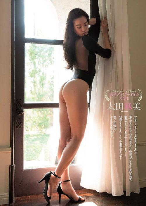レースクイーン太田麻美 Tバック解禁!