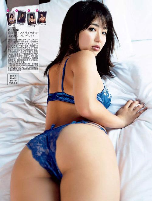 平嶋夏海ちゃんの手ブラおっぱいとエロボディ67