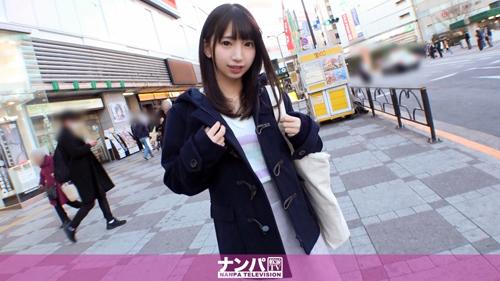 冬愛ことね 札幌が生んだ身長147cm 合法ロリ美少女の出演AV動画まとめ