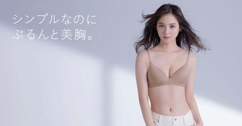 佐々木希さん、SNSにえちえち画像をアップ!「たまんねええ」「渡部、裏山・・・」