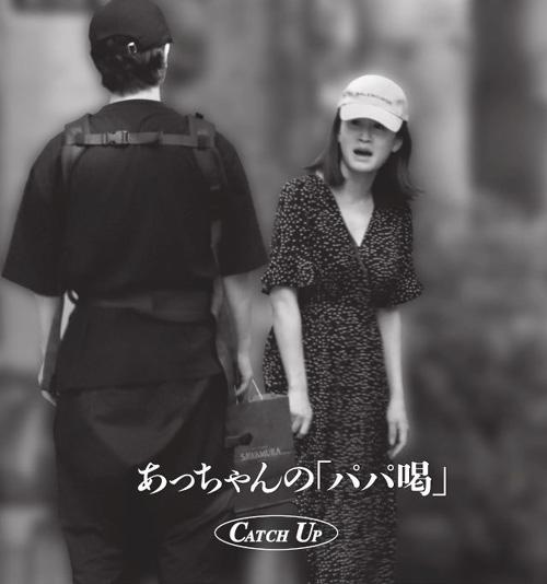 前田敦子(27)路上で恥ずかしい姿を晒して発狂wwwwこの女、本当に地雷過ぎるだろwwww(※画像あり)