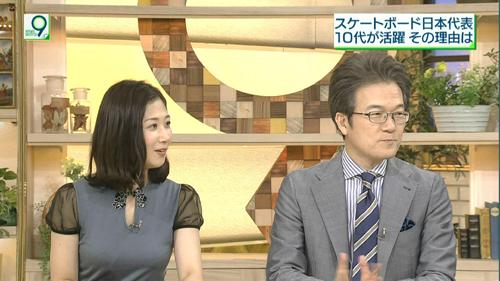 【女子アナキャプエロ画像】『ニュースウォッチ9』桑子真帆さんの迫力ある着衣巨乳が凄かったwww