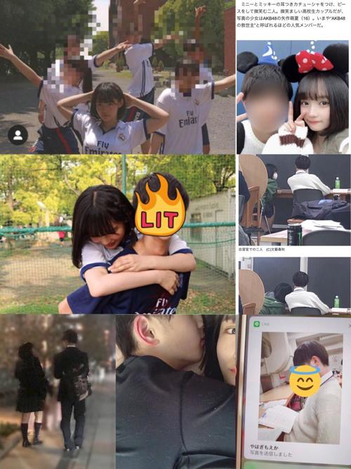 AKB48矢作萌夏(16)イチャイチャベッド写真流出騒動まとめ!特定班凄すぎ!証拠集める能力、刑事だろコレw