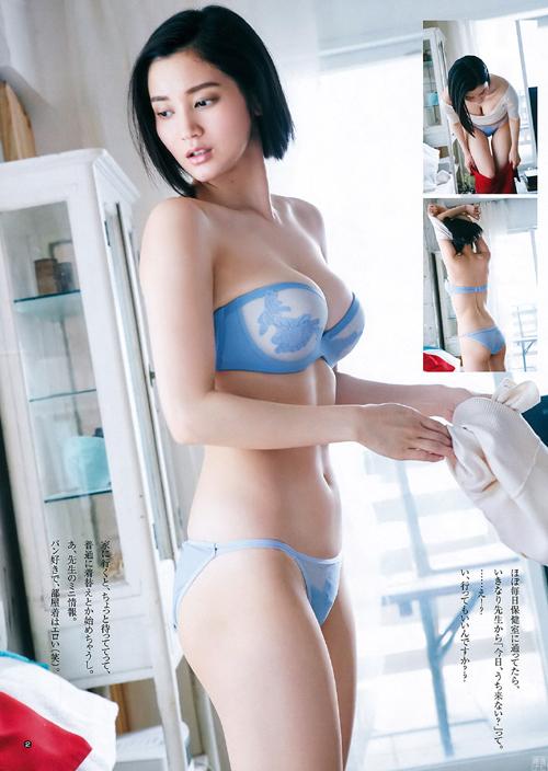 出口亜梨沙(26) Gカップの神スタイルリポーター。