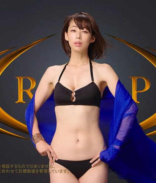 井上和香(39)がライザップで10kg減量してスレンダー美ボディになってる件