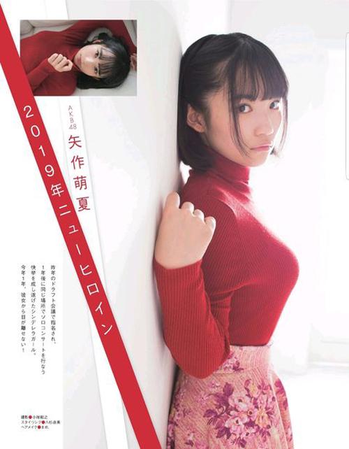 【画像】AKB48の新センターになった矢作萌夏さん(17)のおっぱいをご覧下さいwww