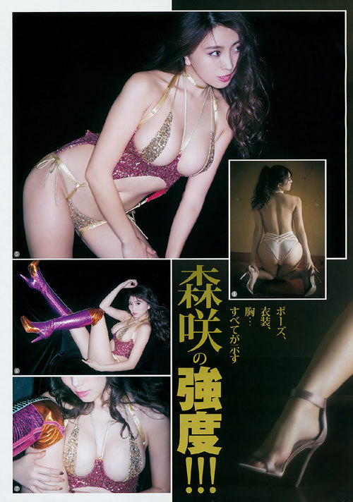森咲智美エロ過ぎるお姉さんGカップおっぱい105