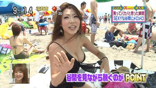 テレビに映った水着素人!巨乳ビキニ画像を大量104枚放出!!