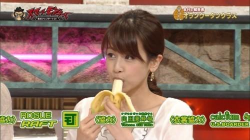 【確信犯】TVで女性タレントにバナナ食わせる番組wwwwwwwwwwwwwwww