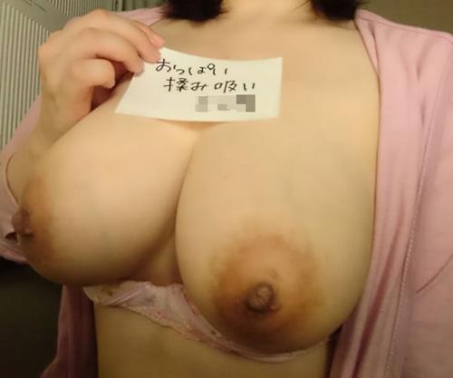 【自撮りエロ画像】おっぱい自慢な女の子が巨乳を披露!見ず知らずの男たちにオナネタ提供するメンヘラ