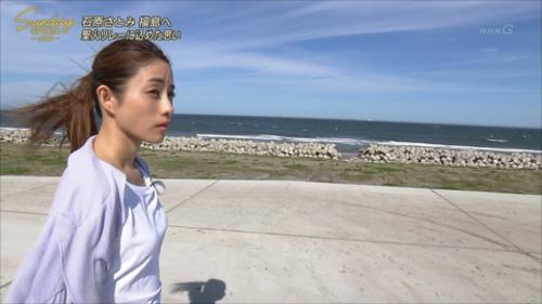 """石原さとみ(32)NHKで""""ノーブラ透け乳首""""放送事故…推定Eカップに小さいポッチが…"""