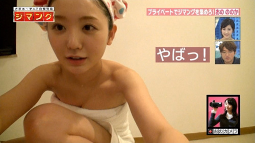 【ハプニン具】おのののか、自撮り入浴映像でノーパン股間からおマ●コ放送事故wwwwwww