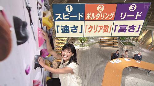 竹内由恵アナ、ボルダリングで服の隙間からおっぱいを狙われる!