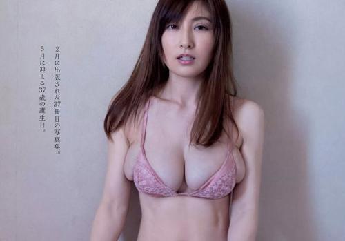 グラドル熊田曜子(37)の垂れ乳巨乳ホントすこwwwwwwwwwww(画像36枚)