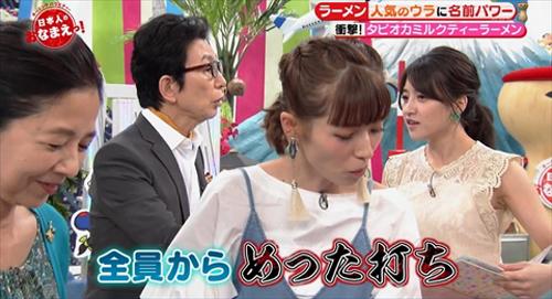 NHKの美人女子アナさん、シースルーで透け透けで丸見えwwwwwwww(※画像あり)